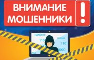 Казахстанцев обманывают по новой схеме в Instagram — полиция