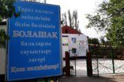Обнаружившие анитсанитарию в детском лагере общественники: Как он мог пройти проверку СЭС?