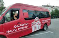 Красный автобус побывал в Костанайской области