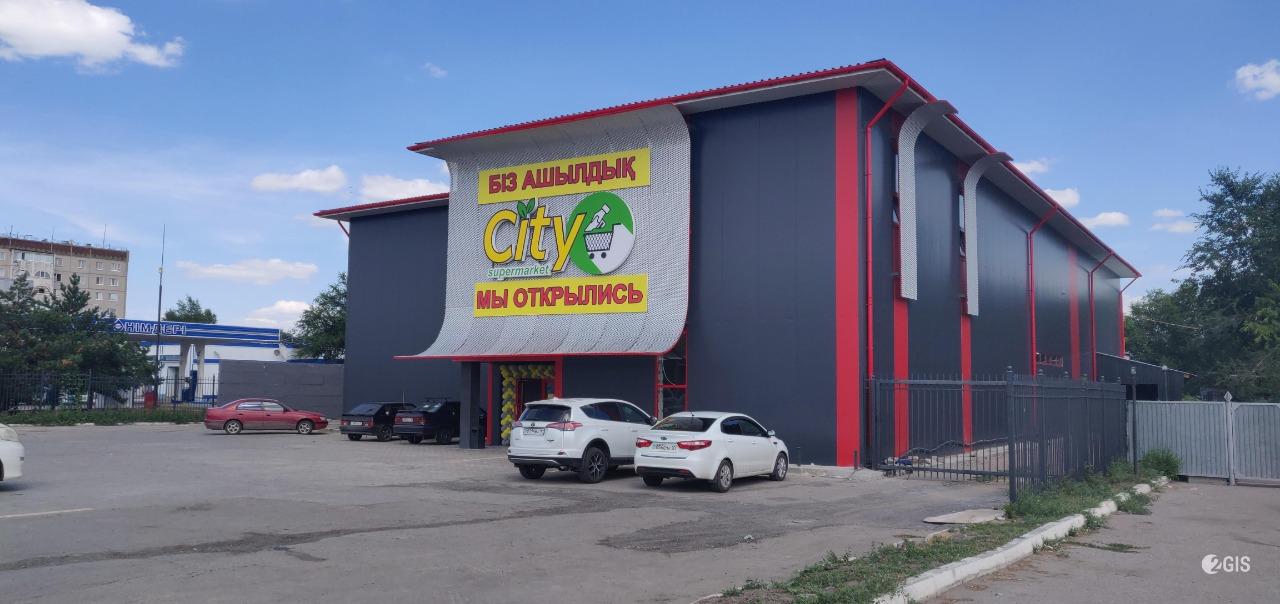 Компания «ДЕП» судится с костанайским супермаркетом City