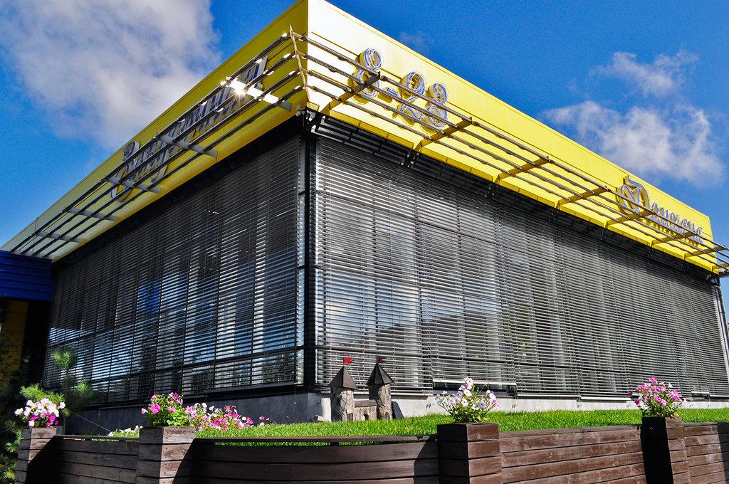 Компания «Автодом Костанай» намерена доказать, что экс-сотрудницы совершили хищение денежных средств