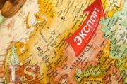 Казахстану откроют рынок Афганистана
