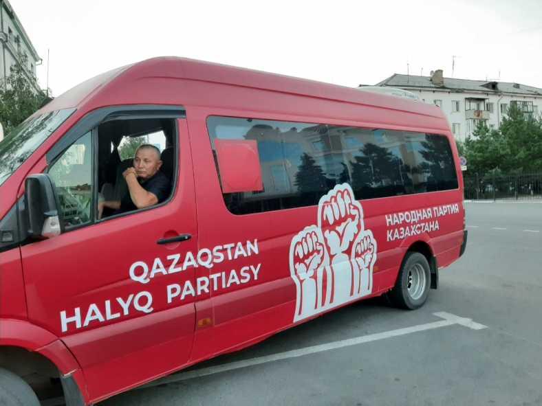 Народная партия Казахстана направила письмо Токаеву