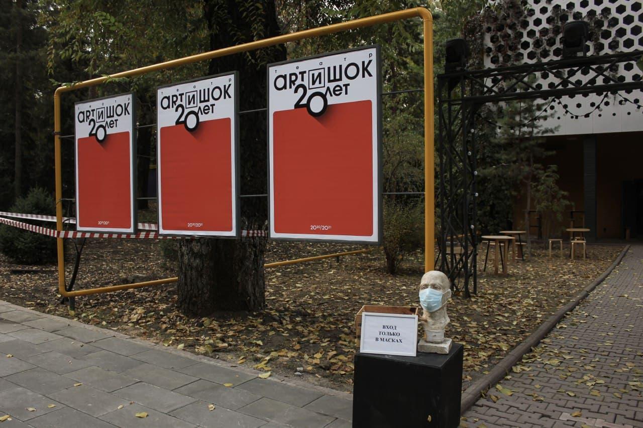 Театр ARTиШОК в июле покажет режиссерские работы своих выпускников