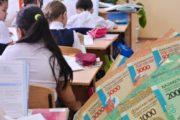 Частные школы Казахстана: по стоимости самых дорогих колледжей и университетов мира