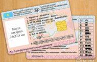 За продажу водительских удостоверении задержан офицер Департамента полиции