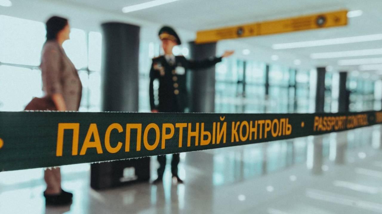 Что нужно для пересечения казахстанско-российской границы