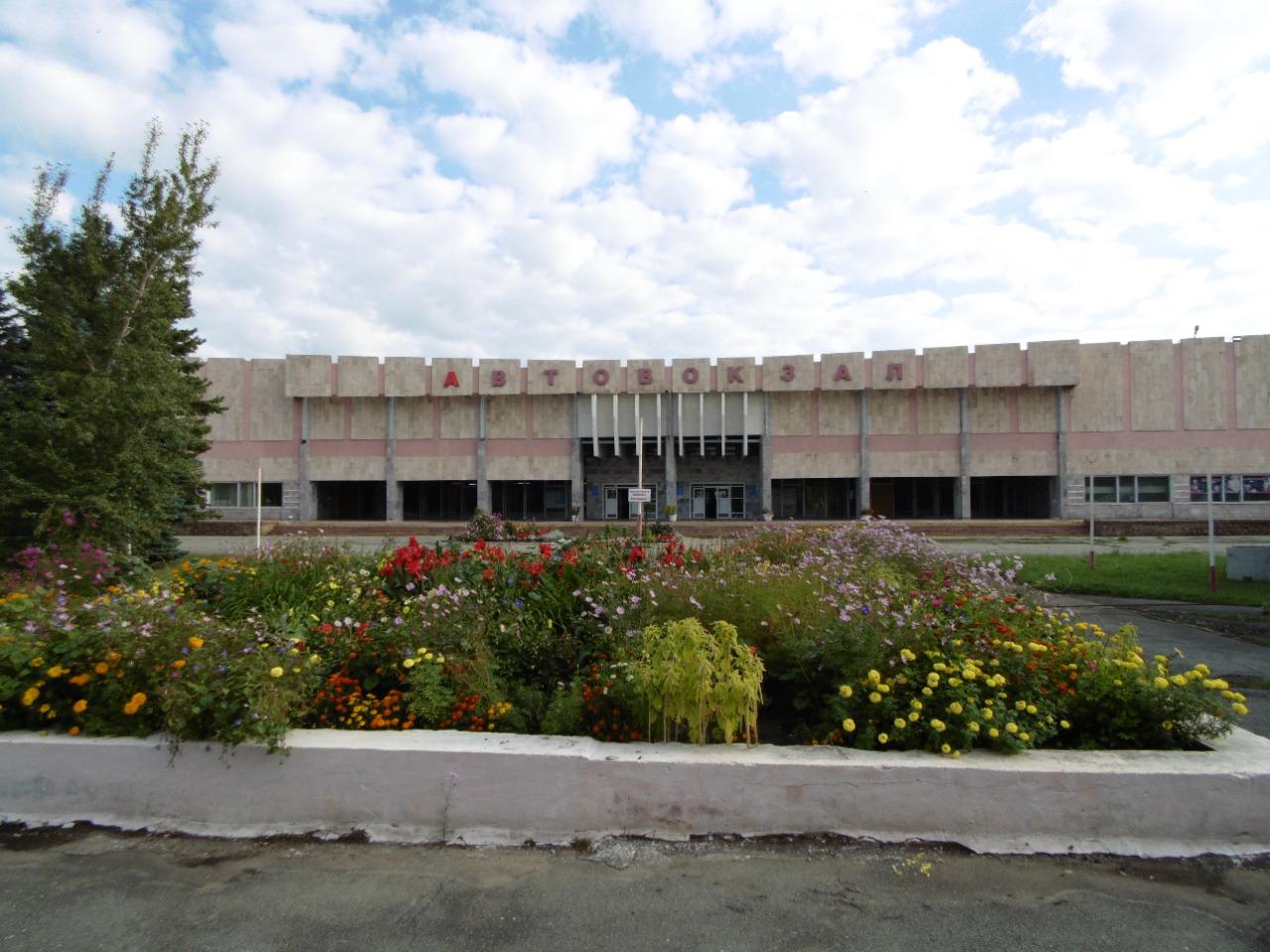 Закрывается Костанайский автовокзал