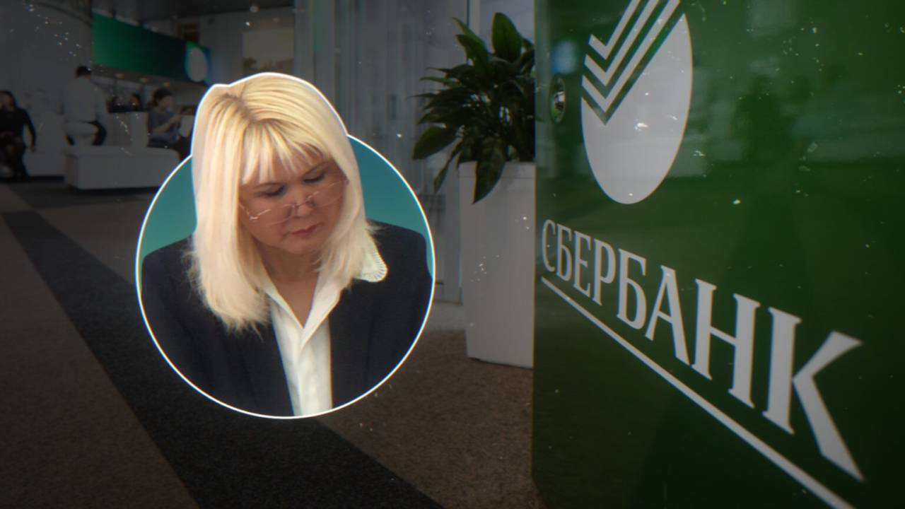 На Мамина подали в суд из-за сделки со «Сбербанком»