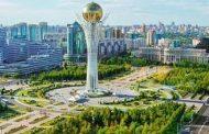 «Экстраординарная трансформация Казахстана»