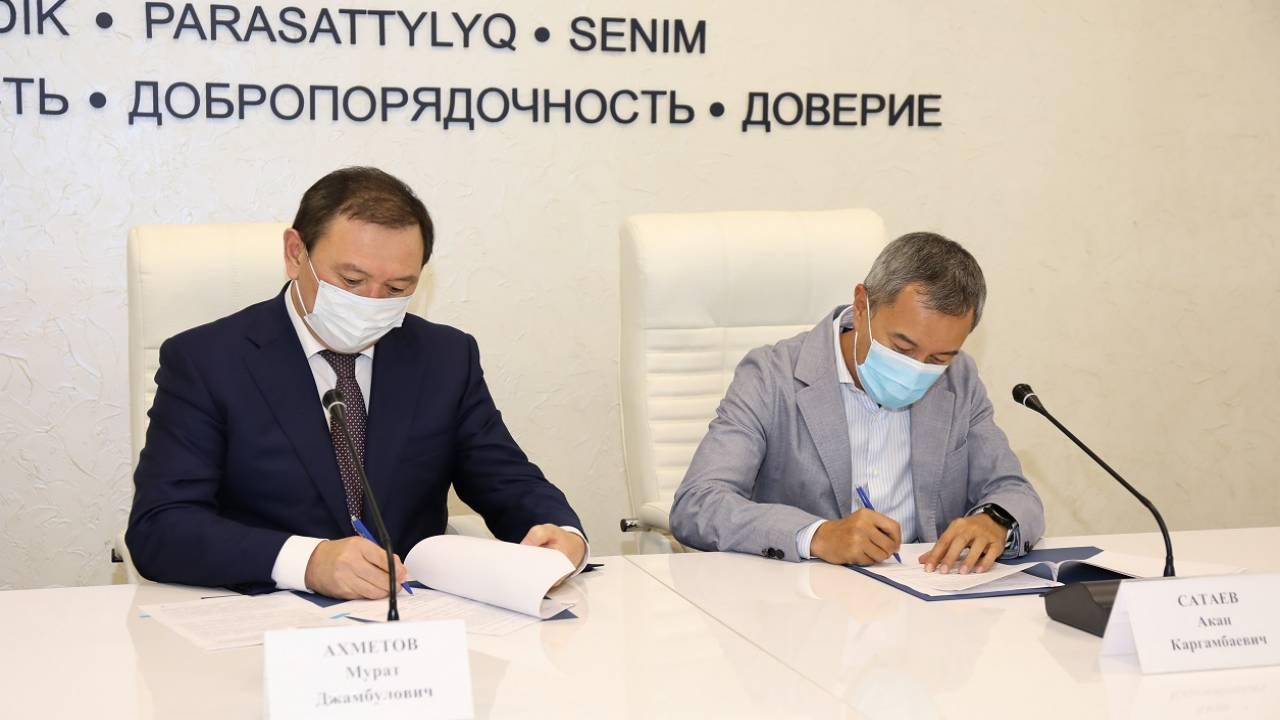 «Казахфильм» подписал соглашение о проведении анализа коррупционных рисков