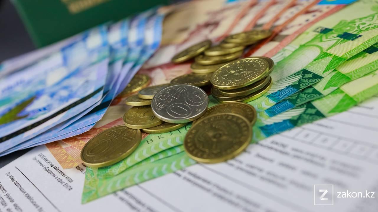 Правила зачисления пособий и выплат на соцкошелек утверждены в Казахстане