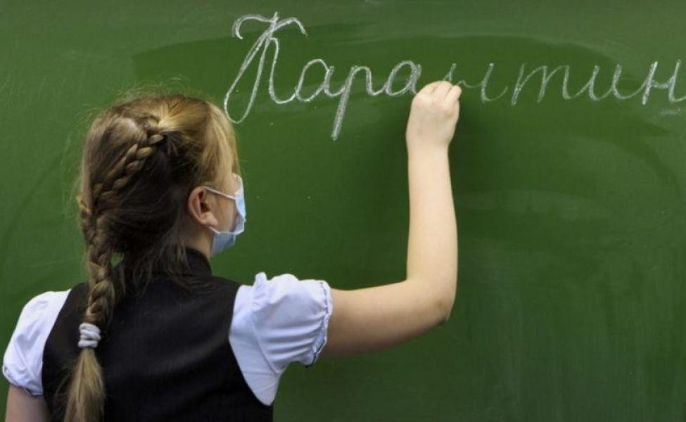 В СКО на карантин закрылось 22 школьных класса