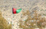 Талибы объявили состав временного правительства Афганистана