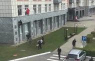 Стрельба в пермском университете: студенты прыгают из окон