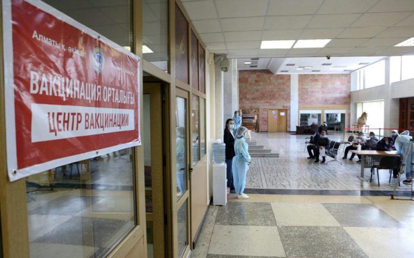 В Казахстане зафиксирован низкий темп иммунизации населения