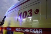 Врач скорой погибла в ДТП в Северном Казахстане