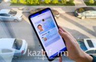 Поездки на автотранспорте с электронным удостоверением личности узаконены в Казахстане