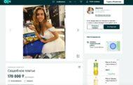 78 продавцов всякой всячины в интернете стали жертвами 29-летнего жителя Алматы