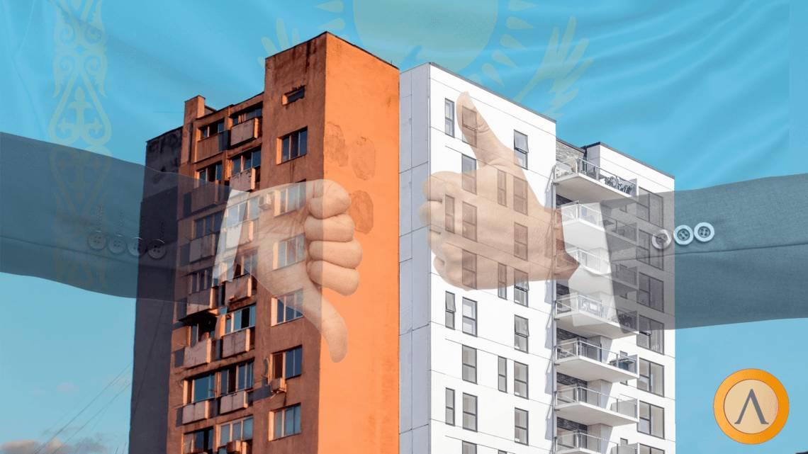 Введение ОСИ не избавило казахстанцев от КСК, но подняло расходы на обслуживание домов