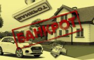 Кому в Казахстане не нужен закон о банкротстве